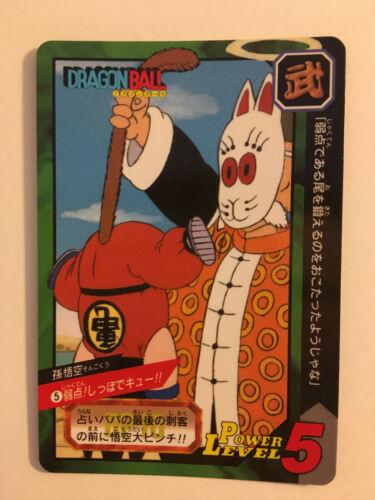 Dragon ball Z Carddass Tokubetsudan 5