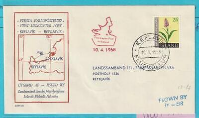 Ausdauernd Island Aus 1968 ** Postfrisch Minr. 416 1. Helikopter Postflug 10.4.1968 Rabatte Verkauf