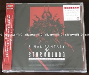 Stormblood-Final-Fantasy-XIV-Banda-Sonora-Original-Blu-ray-codigo-SQEX-20053-Japon