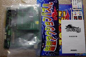 New-Kono-E-Tako-Original-Flyers-034-Action-Puzzle-2003-034-Jamma-PCB-Arcade-Japan