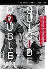 Double Suicide 0037429149621 With Shizue Kawarazaki DVD Region 1