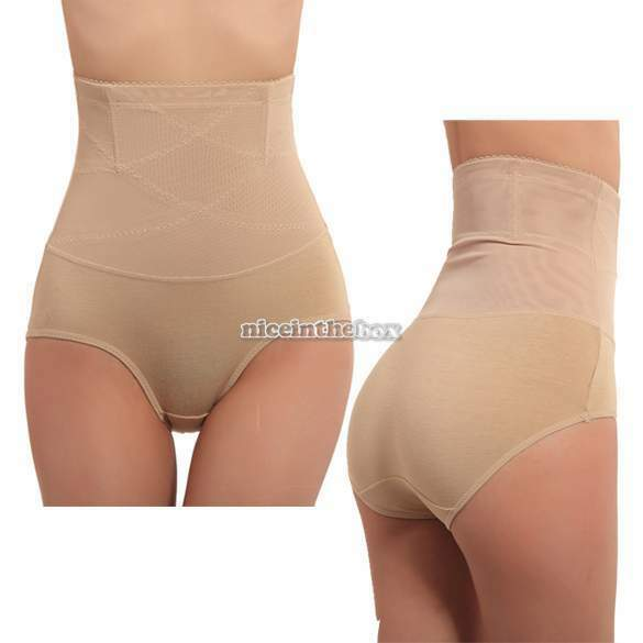 Slimming Control Body Shaper Underbust Firm Tummy Control Vest Shape Wear Waspie