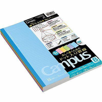 NEW Kokuyo Smart Campus Notes Five Books Set B5 Pre-Dotted A Ruled Lines Japan