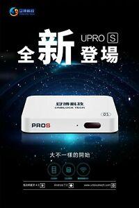 2020 NEW UNBLOCK TECH UPROS UBOX PROS Android 4K电视盒频道的详情GEN 7安博盒子七代ROOT越狱
