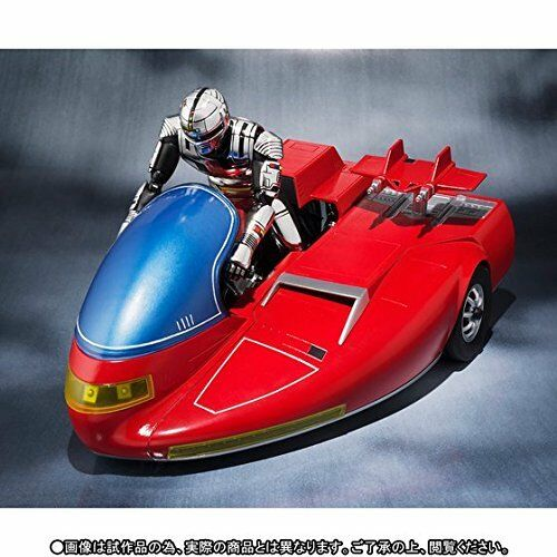 NEW S.H.Figuarts Space Sheriff GAVAN & & & SAIBARIAN SET Action Figure BANDAI F S 65bf5d