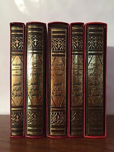 Commentaire-du-Coran-Tabari-5-Volumes-Relie