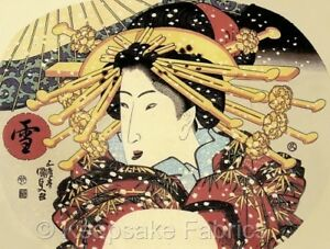 Sequin art geisha girl