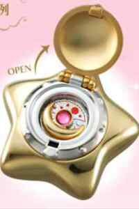 Bandai official japan sailor moon star locket gold music box bandai official japan sailor moon star locket gold aloadofball Gallery