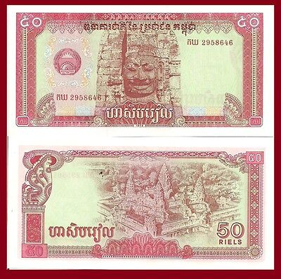 UNC P-32 50 Riels Cambodia 1979 Kampuchea