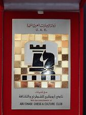 MEDAILLE/PLAQUE Abu Dhabi Chess & Culture Club tres grande taille (A636)