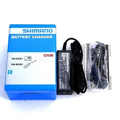 Shimano Dura-Ace Di2 SM-BCR2 Charger for SM-BTR2