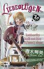 Liebeslügen 02 von Kotomi Aoki (2012, Taschenbuch)