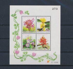 LO10110 Thailand plants flora nature flowers good sheet MNH