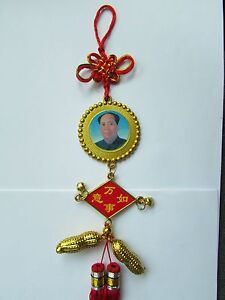 CHAIRMAN-MAO-GOOD-LUCK-CHARM-MADE-IN-CHINA-VINTAGE