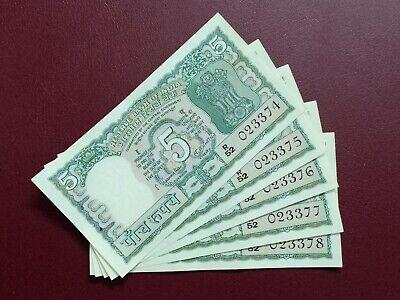 India Old Vintage Banknote 5 Rupees 4 Deer  P-56 Jagannathan UNC