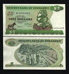 KM#24.C 1983 GUYANA 20 DOLLAR NOTE UNC