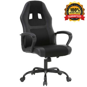 Pleasant Details About Office Chair Gaming Chair Cheap Desk Chairs Ergonomic Pu Leather Computer Chairs Machost Co Dining Chair Design Ideas Machostcouk