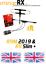 FrSky-R9M2019-Module-Super-8-Antenna-R9slim-Receiver-Mounted-T-Antenna-FPV-UK thumbnail 1