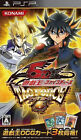 Yu-Gi-Oh  5D's Tag Force 6 (Sony PSP, 2011)