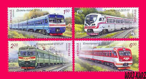 UKRAINE 2011 Technics Railway Railroad Transport Locomotives Trains 4v Sc825-828