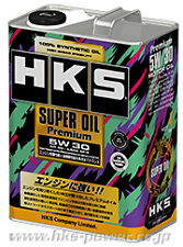 New HKS Super Oil Premium  API/SN 0w20 Fully Synthetic  (4 Litres)  52001-AK112