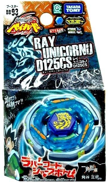 Takara Tomy Japan Beyblade Metal Fusion Bb 93 Ray Striker Unicorno