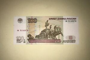 100 Rubles RUSSIA🇷🇺🇷🇺 Banknotes cotton currency, world money