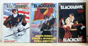 DC-Comics-TPB-Graphic-Novel-Blackhawk-BOOK-ONE-1-amp-TWO-2-amp-THREE-3-By-Chaykin