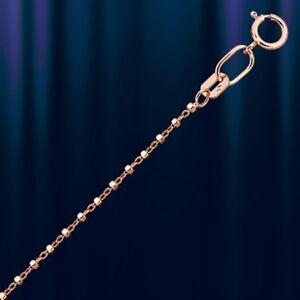 Fantasie-Kette-Anker-Ball-Kugel-Russisches-Rose-Gold-585-Halskette-1-0-mm-NEU