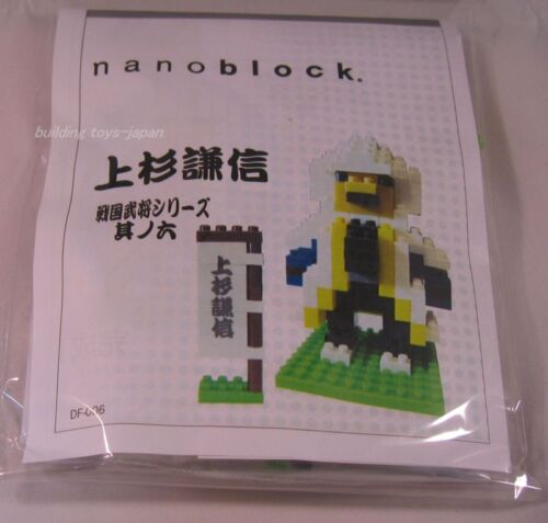 Kawada Nanoblock Kenshin Uesugi with flag japan building toy block LTD