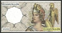 France Echantillon 10202 - 200 F - Athena - Test Note - Old Rare - Loook!!