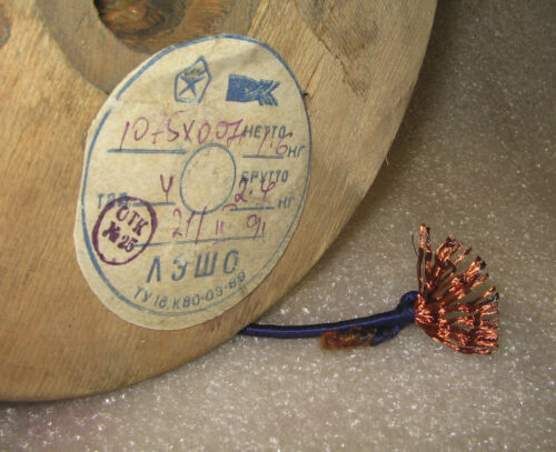 Litz wire LESHO  HF copper Lot of 6,5m 1075x0.071mm made in USSR 1991
