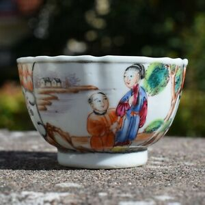 Antique-Chinese-Porcelain-Rose-Mandarin-teacup-Qianlong-Period-Famille-Rose