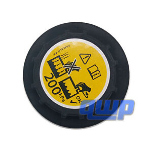 Engine Coolant Recovery Tank Cap Land Rover Range Rover Range Rover Sport LR4