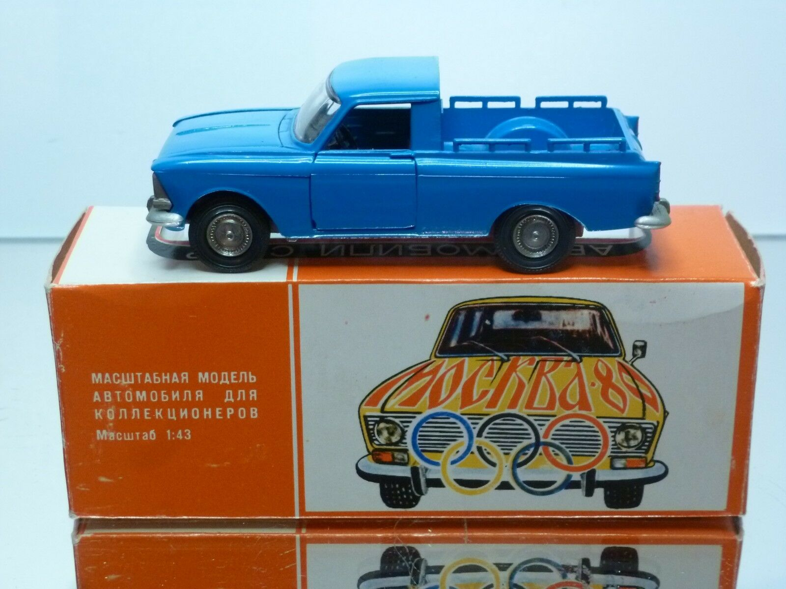 CCCP USSR A19 NOVOEXPORT MOSKVITCH PICKUP - OLYMPIC GAMES MOSKOU 1980 - 1 43