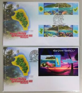 MALAYSIA-Islands-amp-Beaches-2015-Stamp-amp-Miniature-Sheet-FDC