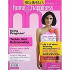Home and Happiness 9788176761109 by Nita Mehta Paperback