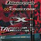 Major Craft Crostage Rock Fish Crx-802mh S Spinning Rod 4560350812730