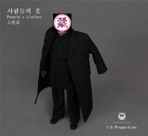 "1//6 nater bear Toys DIY People/'s uniform suit clothes Set F 12/"" Fat Male Body"