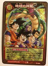 Dragon Ball Card Game Prism D-424 DB5