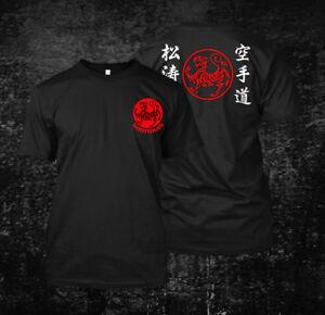 Shotokan-Karate-Japan-martial-arts-tiger-logo-Custom-Men-039-s-T-Shirt-Tee