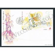 FR1443 - 2016 Macao FDC foglietto ballata di Mulan