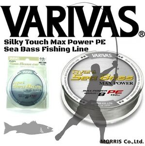 VARIVAS SILKY TOUCH X 8 PE LINE AVANI SEA BASS MAX POWER 150m