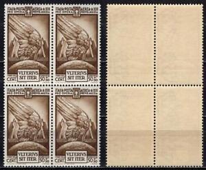 #162 - Regno - Posta aerea Milizia (4 emissione) in quartina, 1935 - Nuovi - Italia - #162 - Regno - Posta aerea Milizia (4 emissione) in quartina, 1935 - Nuovi - Italia