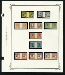 Monaco-1800s-Gutter-Pair-Stamp-Collection