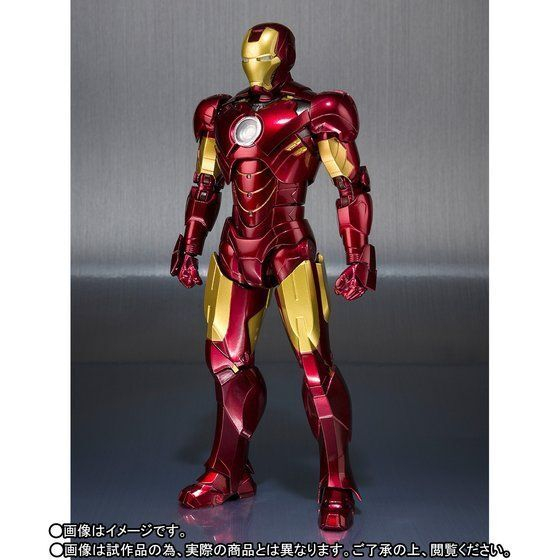 BANDAI S.H. FIGUARTS IRON MAN MARK 4 VERSIONE GIAPPONESE