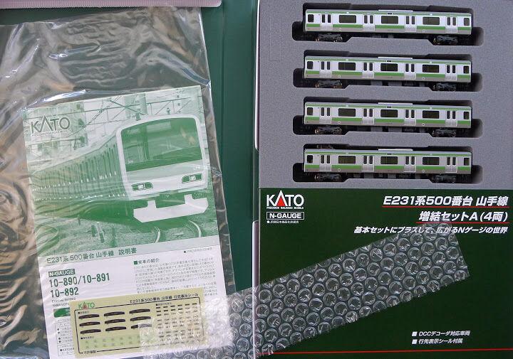 Kato N Scala 10891 JR E231500 linea Yauomoote aggiungi su un 4 AUTO