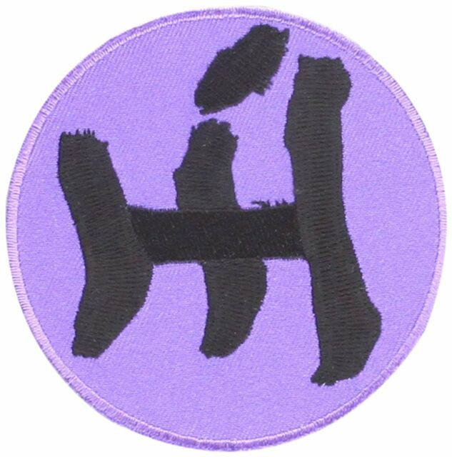 Patch Naruto Shippuden New Tobi//Sasori/'s Ring Gyoku Iron-On Anime ge4381