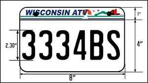 Wisconsin Style ATV License Plate ATV license Plate
