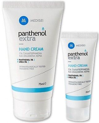 Panthenol Extra   Panthenol Extra Intensive Hand Cream